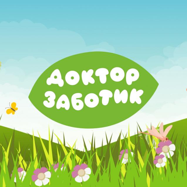 doctor_zabtyk