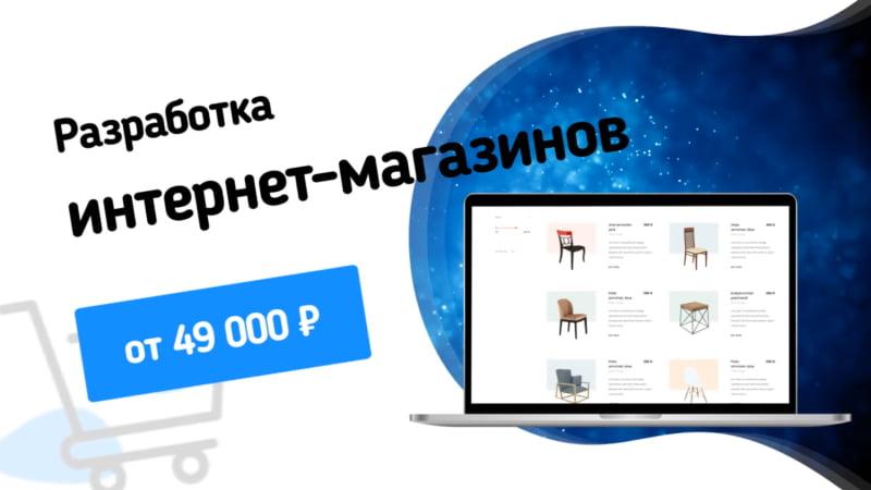 Рекламный ролик для сайта